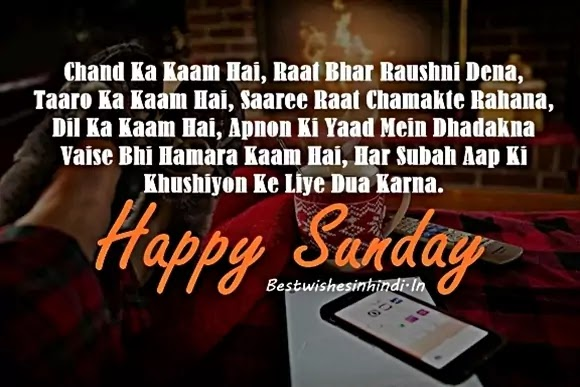 Happy Sunday Images  Messages