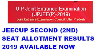 JEECUP Second Allotment Results 2019 Rank list @ jeecup.nic.in 1