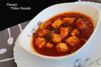 paneer tikka masala recipe paneer recipes grilled recipe
