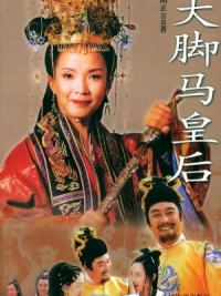 Phim Đại Cước Mã Hoàng Hậu-Full 30/30 Big Feet Queen (2002)