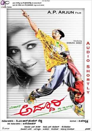 Addhuri 2012 Hindi Dubbed Movie Download HDRip 720p