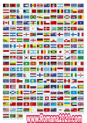 هل تعلم معاني أعلام الدول العالم جميعهم التفاصيل
