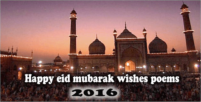 happy eid mubarak wishes poems 2016
