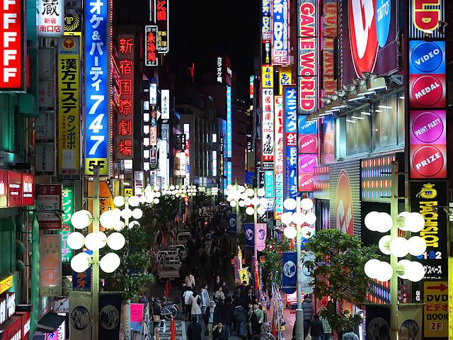Shinjuku phân khu chính tại Tokyo Nhật Bản