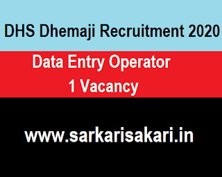 DHS Dhemaji Recruitment 2020 -Data Entry Operator