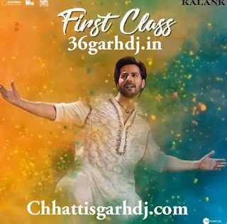 Baki Sab first Class Hai dj Amit kaushik