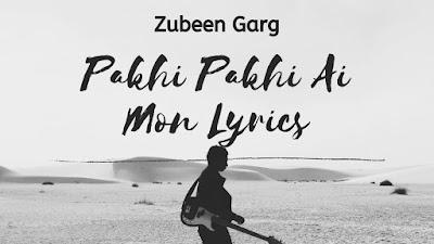 Pakhi-Pakhi-Ai-Mon-Lyrics