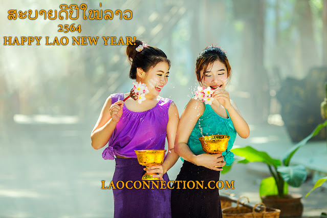 Keeping Lao New Celebrations small and safe this year