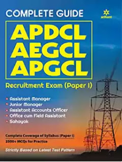Complete Guide APDCL, AEGCL, APGCL Recruitment Exam  Paper1