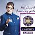 Amitabh Bachchan के टीवी शो KBC 12 का पहला सवाल Coronavirus से जुड़ा है, क्या आपको पता है जवाब?