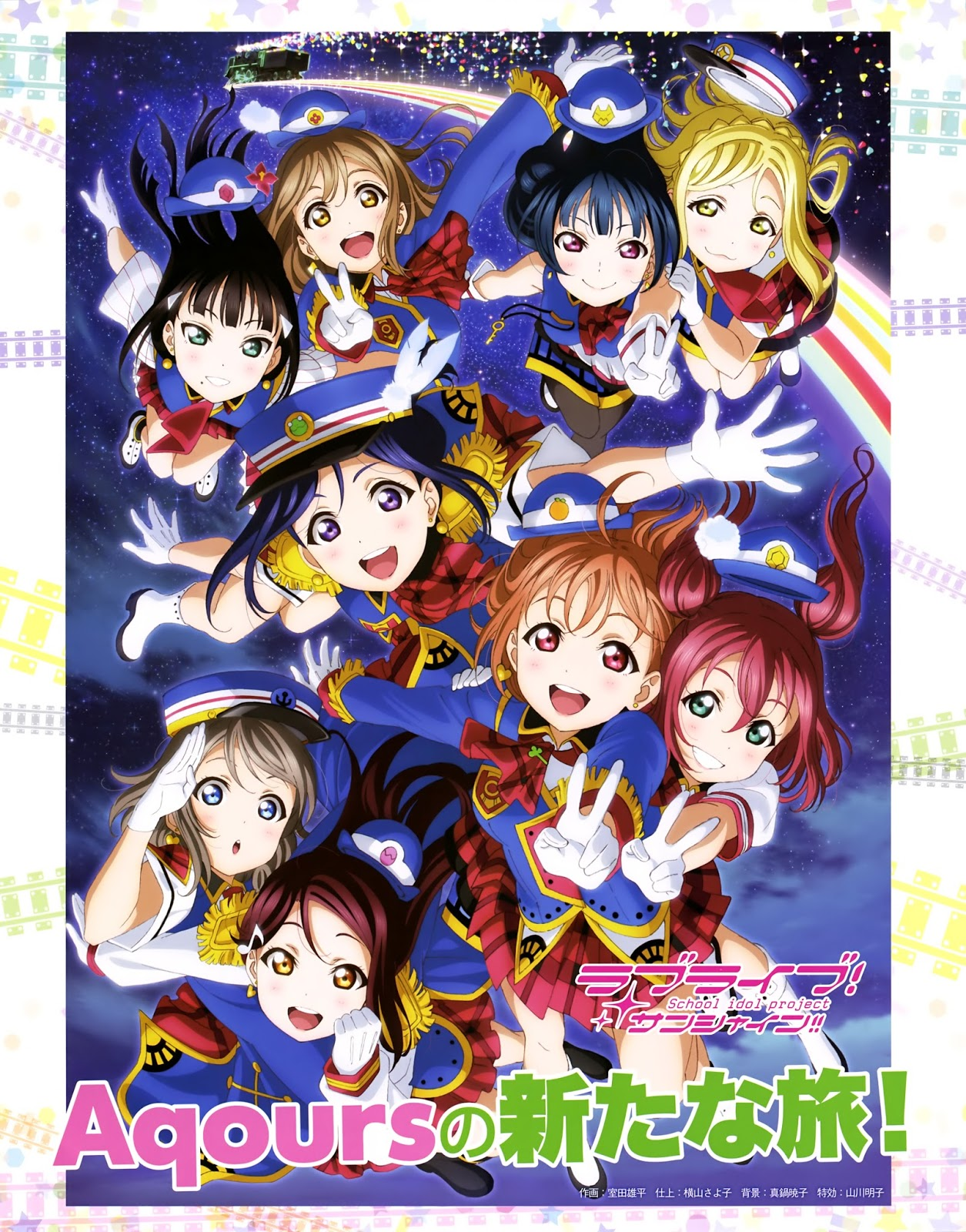 Novo Trailer de Love Live! Sunshine!! 2