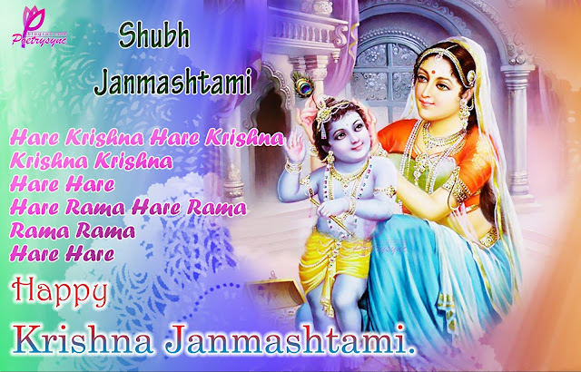 {*Special & Fresh*} Krishna Janmashtami Whatsapp Status 2017 || Happy Krishna Janmashtami Wishes SMS For Facebook And Whatsapp