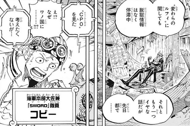 One Piece Theory, Coby Appointed as Admiral Thanks to the Achievement of the SWORD?