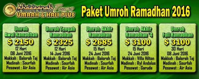 Info Paket Umroh Ramadhan 2016