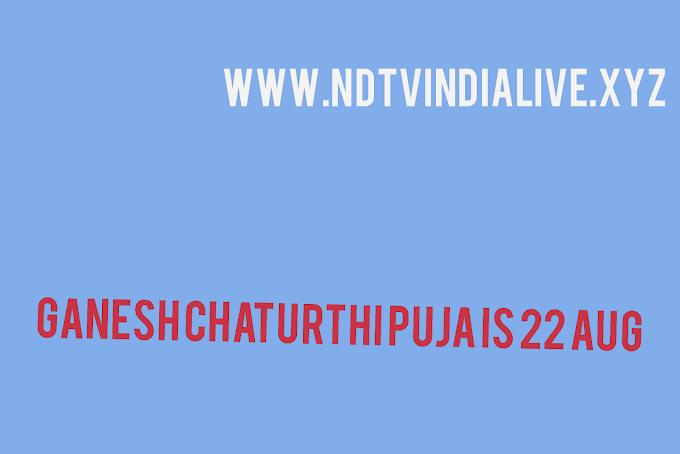 Ganesh Chaturthi Puja is 22 aug