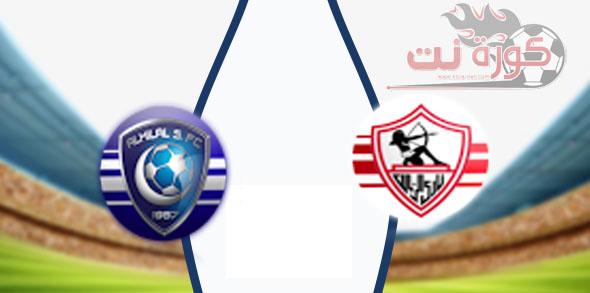 موعد مباراة الزمالك والهلال السعودي اليوم السبت 6/10/2018 في كاس السوبر السعودي المصري