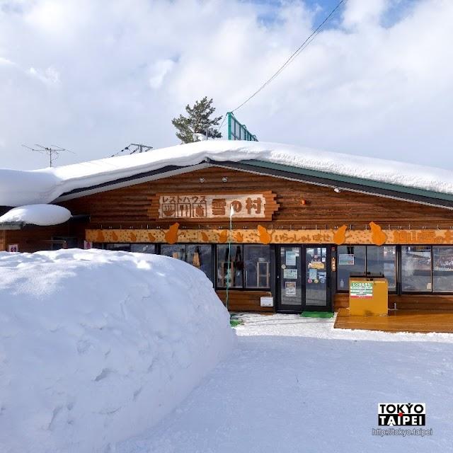 【旭山雪之村】搭乘雪上香蕉船體驗刺激冰雪活動 還有美味成吉思汗烤羊肉
