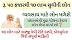 Pradhan Mantri Mudra Yojana Eligibility Criteria And Other Full Information