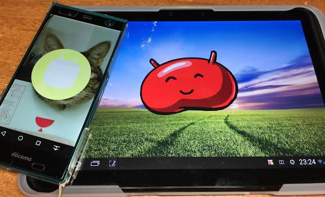 【Windows/Mac】Kindle(キンドル)の電子書籍をパ …