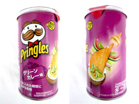 Pringles Green Curry