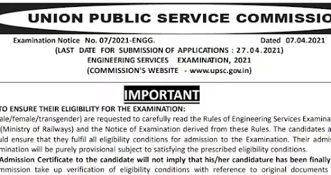 UPSC Engineer Service Examination 2021