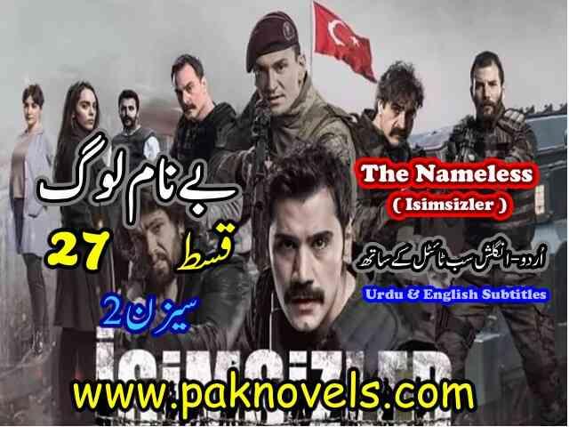 Turkish Drama Nameless Season 2 Episode 27 Urdu & English Subtitled