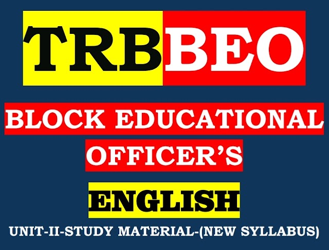 TRB - BEO Exam - English - New Syllabus Model Question With Answer Download