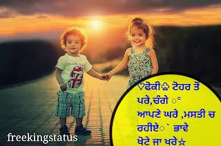 badmashi status photos,badmashi status punjabi