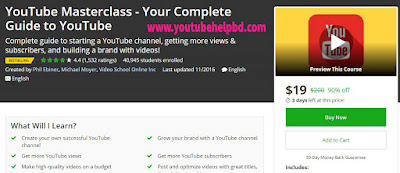 [100% Free #Udemy All Course] #YouTube #Masterclass - Your Complete Guide to YouTube