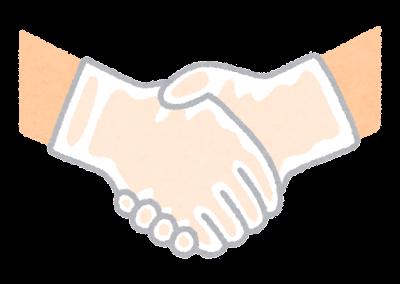 手袋をつけて握手する手のイラスト