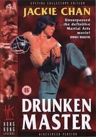 Drunken Master seri