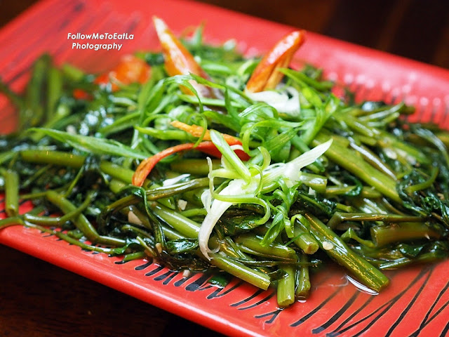 Rau Muong Xao Mam Tom ~ Stir fried morning glory with chilli and shrimp paste