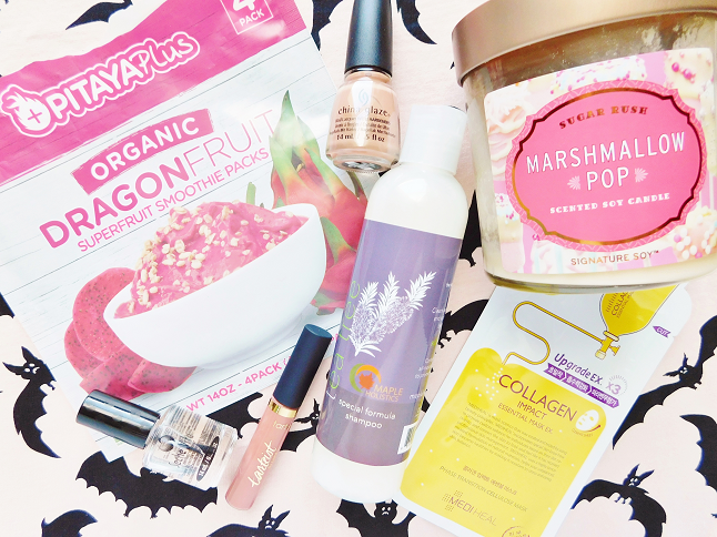 September Favorites 2017