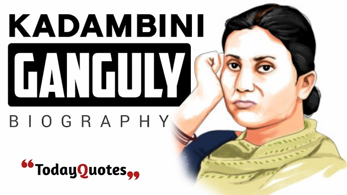 India's First Female Doctor Kadambini Ganguly Biography