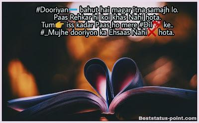 Best_Romantic_Shayari_Photo