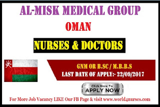 http://www.world4nurses.com/2017/09/urgently-required-nurses-doctors-for-al.html