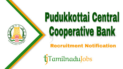 Pudukkottai Central Cooperative Bank Recruitment 2019, Pudukkottai Central Cooperative Bank Recruitment Notification 2019, govt jobs in tamilnadu, tn govt jobs, jobs in pudukkottai, latest Pudukkottai Central Cooperative Bank Recruitment update