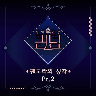 [Mini Album] Various Artists - Queendom [Box of Pandora] Part. 2 MP3 full album zip rar 320kbps