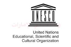 تعلن منظمة الأمم المتحدة للتربية والعلم والثقافة اليونسكو عن فتح باب التقديم في برنامج المهنيين الشباب لعام 2021