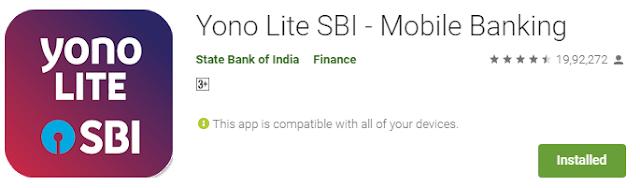 SBI YONO App क्या है Account कैसे खोलें