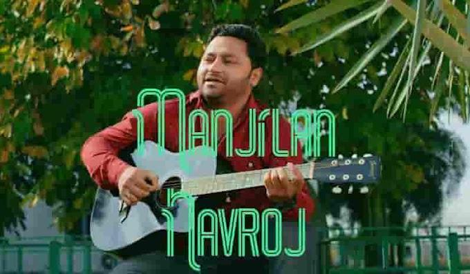 Manjilan Lyrics - Punjabi Song | Navroj