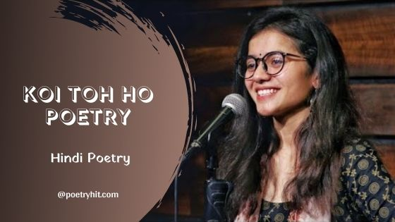 KOI TOH HO POETRY - Nidhi Narwal   Hindi Poetry   Poetryhit.com