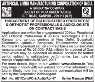 ALIMCO Recruitment 2017 alimco.in Application Form