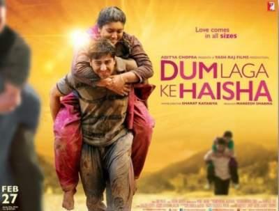 Dum Laga Ke Haisha 2015 Full Movie Free Download For Mobile