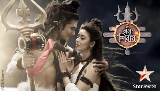 Om Namah Shivay Serial - Star Jalsha