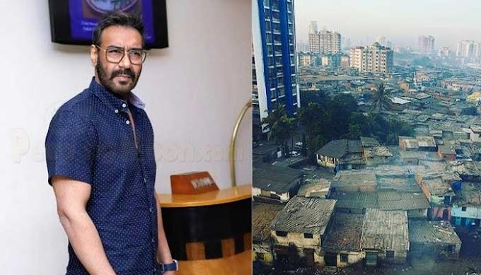 अजय देवगन ने धारावी की मदद के लिए करी मदद की गुहार, अकेले 700 परिवारों की कर रहे है मदद