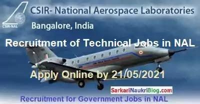 NAL Technical Job Recruitment 2021