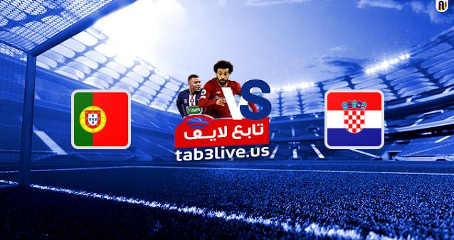 مشاهدة مباراة البرتغال وكرواتيا بث مباشر اليوم 2020/11/17 دوري الأمم الأوروبية