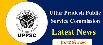 UPPSC exam preparation of UPPSC and UPSC IAS