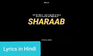 शराब Sharaab Lyrics in Hindi | Bella